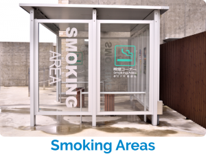 doko-smoking-area
